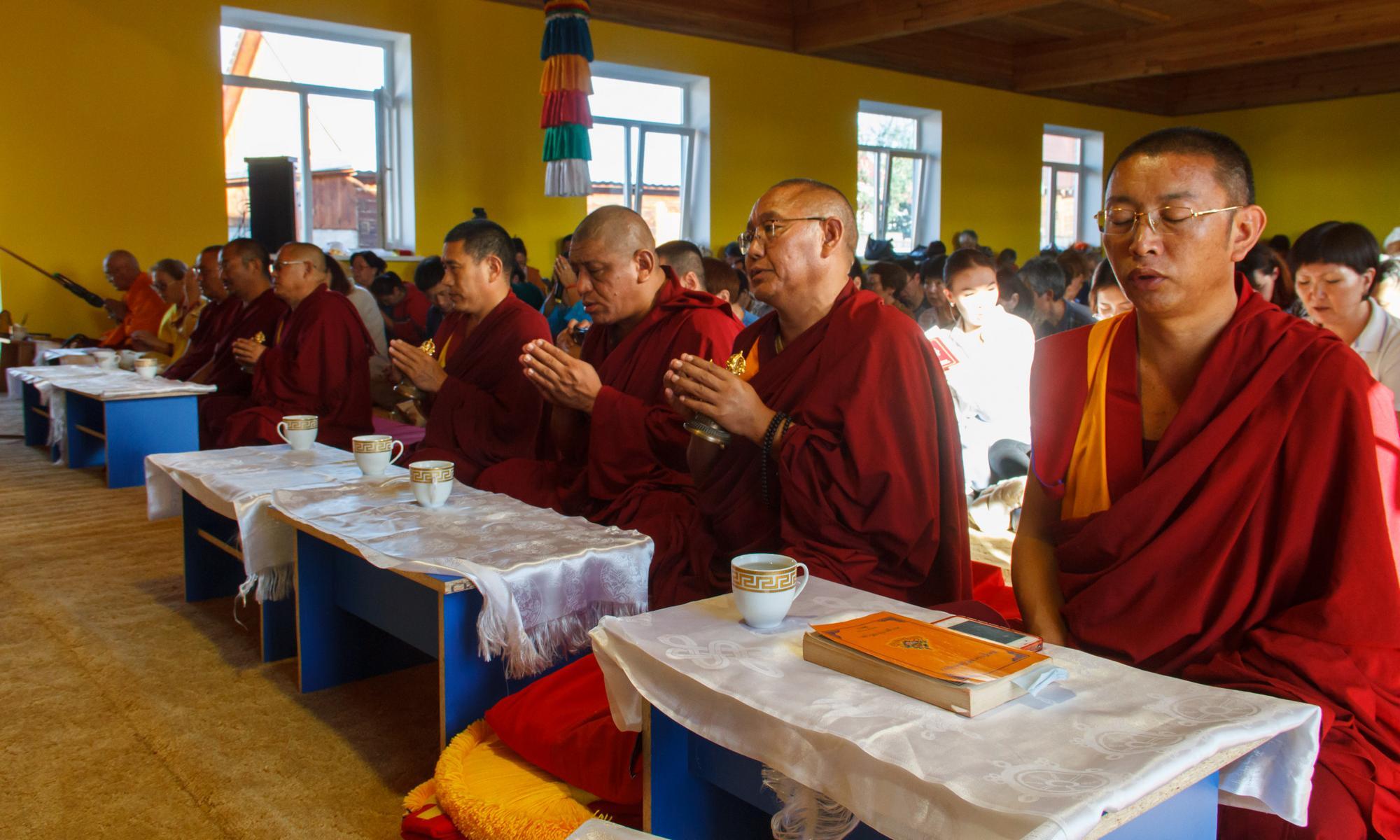 Буддийский центр «Зелёная Тара»